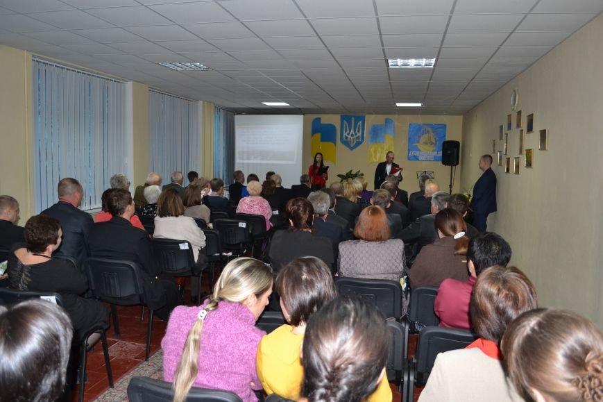 Днепровский район Днепродзержинска отпраздновал 70-летие, фото-21