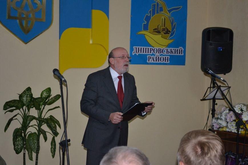 Днепровский район Днепродзержинска отпраздновал 70-летие, фото-11