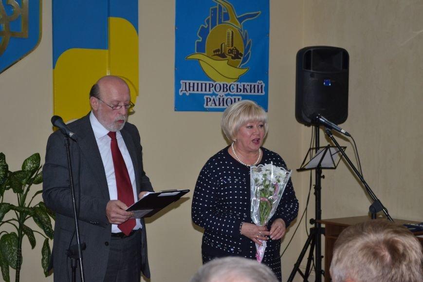 Днепровский район Днепродзержинска отпраздновал 70-летие, фото-15