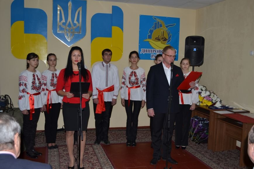 Днепровский район Днепродзержинска отпраздновал 70-летие, фото-9