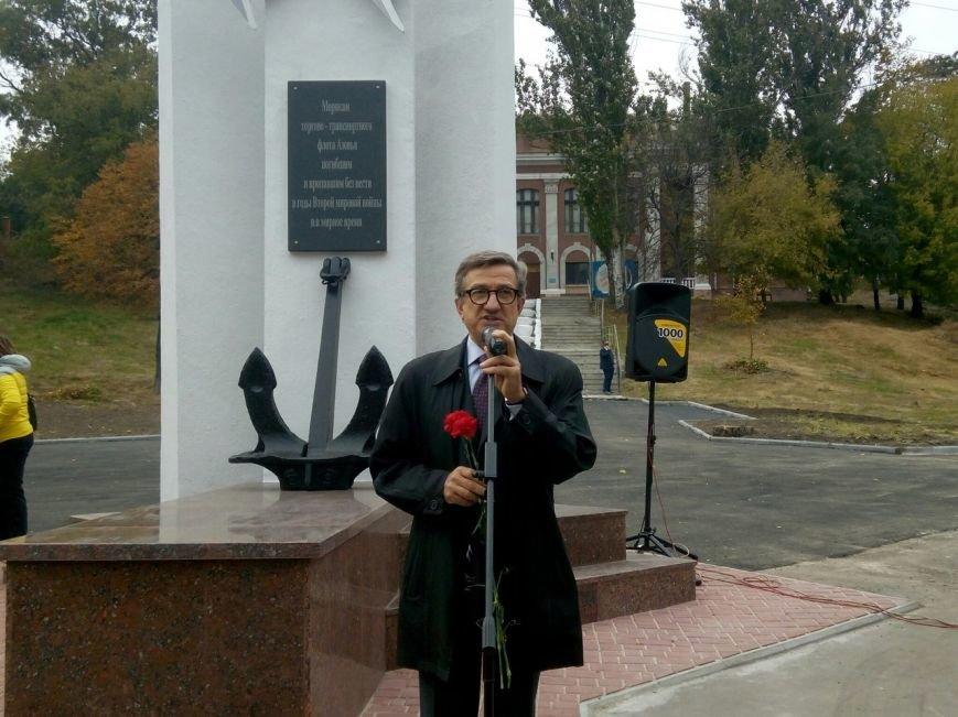 В Мариуполе открыли памятник погибшим морякам (ФОТО+ВИДЕО), фото-2