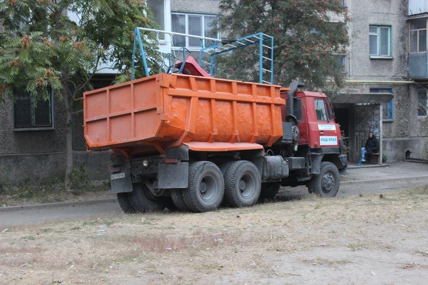 Днепродзержинцам продолжает помогать Сергей Коваленко, фото-6