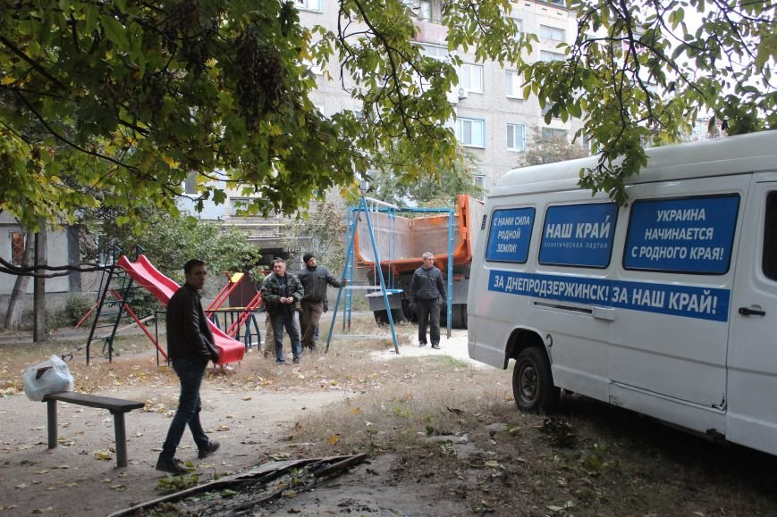 Днепродзержинцам продолжает помогать Сергей Коваленко, фото-2