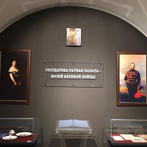 Ратная палата в Царском Селе примет участие в акции «Ночь искусств», фото-1