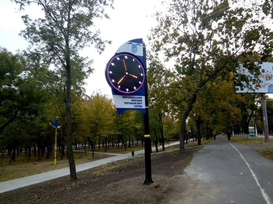 В Мариуполе появились необычные часы (ФОТОФАКТ) (фото) - фото 1