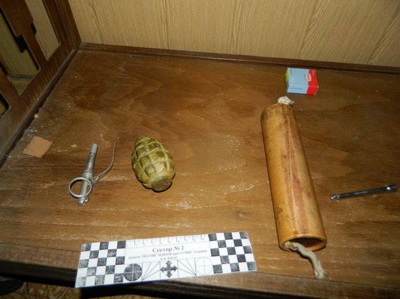 В Киеве мужчина подарил возлюбленной гранату (ФОТО) (фото) - фото 2