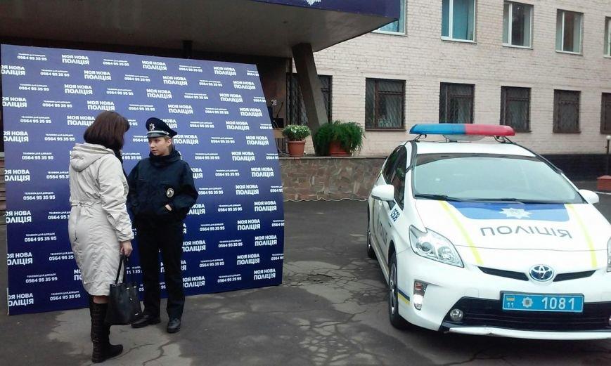 За первые 40 минут набора,  в новую полицию Кривого Рога записалось 180 криворожан (ФОТО) (фото) - фото 1