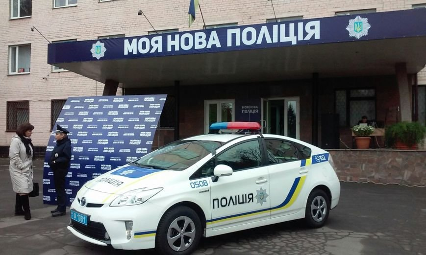 За первые 40 минут набора,  в новую полицию Кривого Рога записалось 180 криворожан (ФОТО) (фото) - фото 2