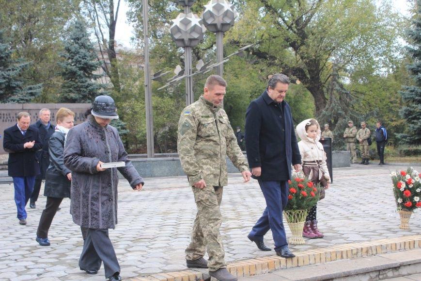 Днепродзержинск отмечает 72-ю годовщину освобождения города от немецко-фашистских захватчиков, фото-15