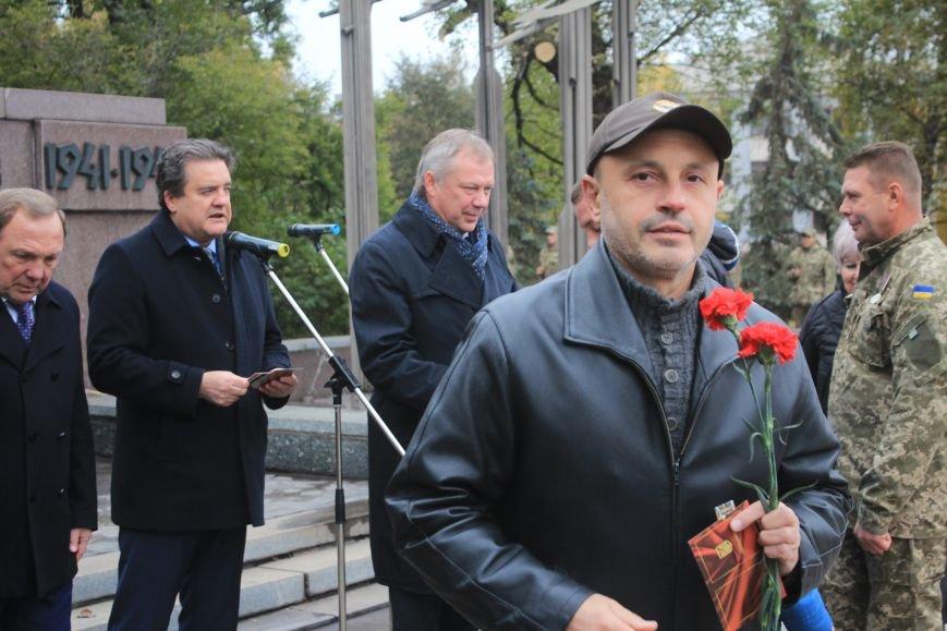 Днепродзержинск отмечает 72-ю годовщину освобождения города от немецко-фашистских захватчиков, фото-21