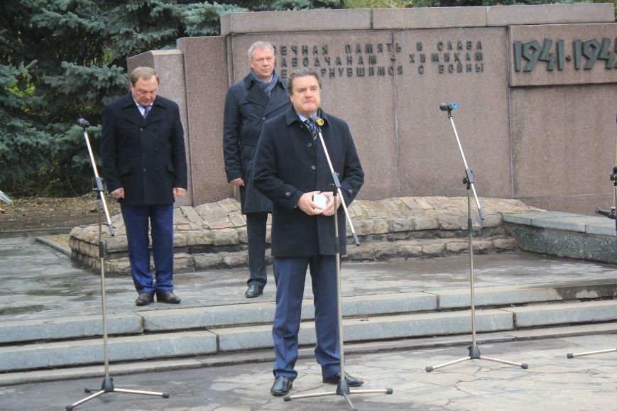 Днепродзержинск отмечает 72-ю годовщину освобождения города от немецко-фашистских захватчиков, фото-11
