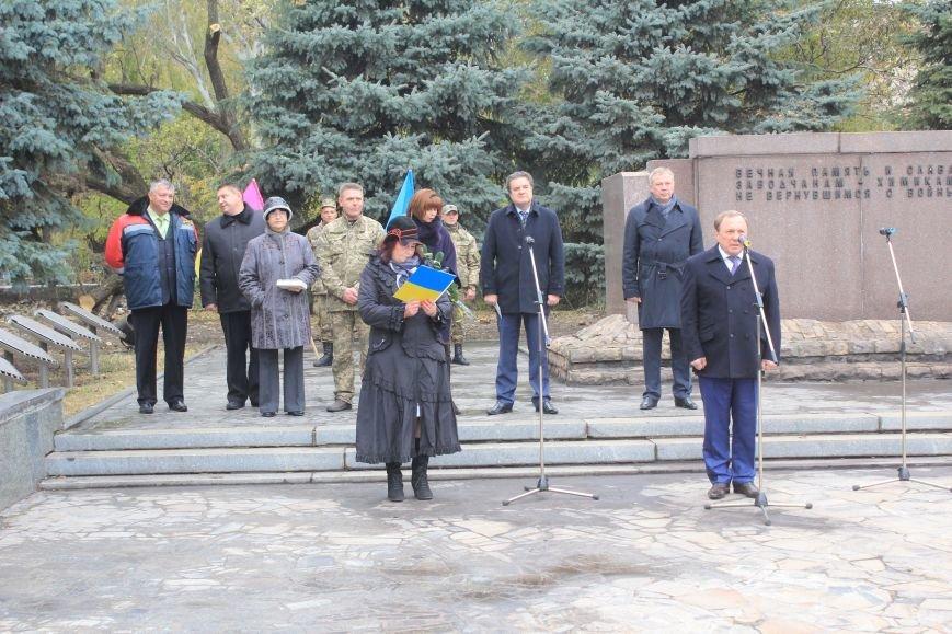 Днепродзержинск отмечает 72-ю годовщину освобождения города от немецко-фашистских захватчиков, фото-7