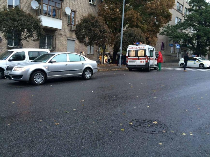 ДТП в Днепропетровске: «Шкода» наехала на несовершеннолетнюю студентку (ФОТО) (фото) - фото 3