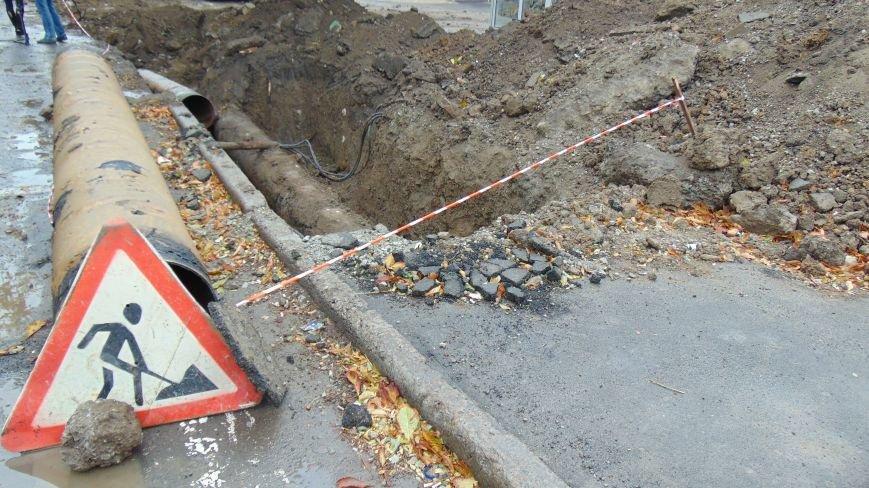 В Мариуполе до декабря в «землю зароют» более 8 миллионов гривен, в следующем году около 60 миллионов (ФОТО) (фото) - фото 2