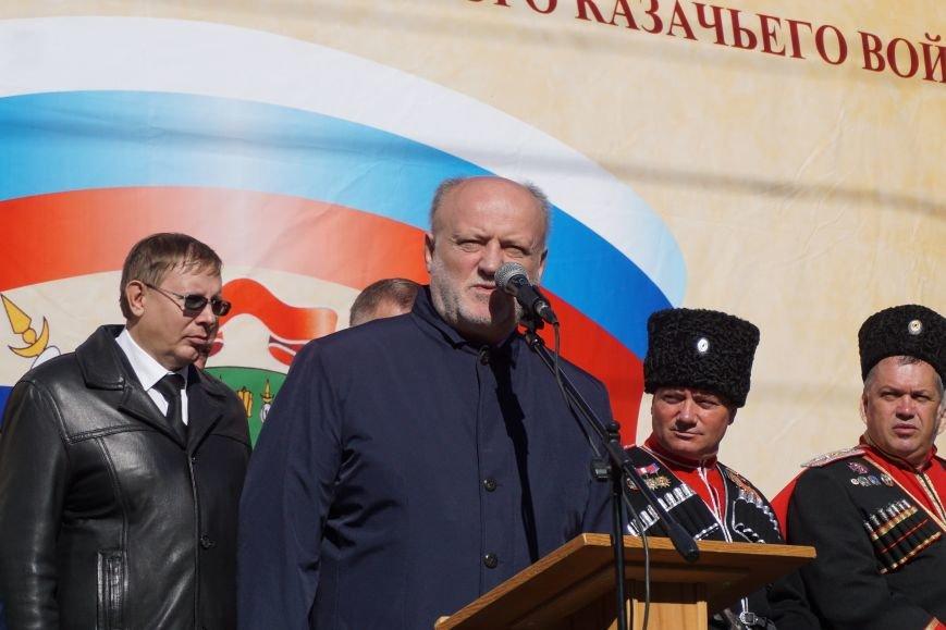 Празднование 319-ой годовщины со дня образования Кубанского казачьего войска. (фото) - фото 1
