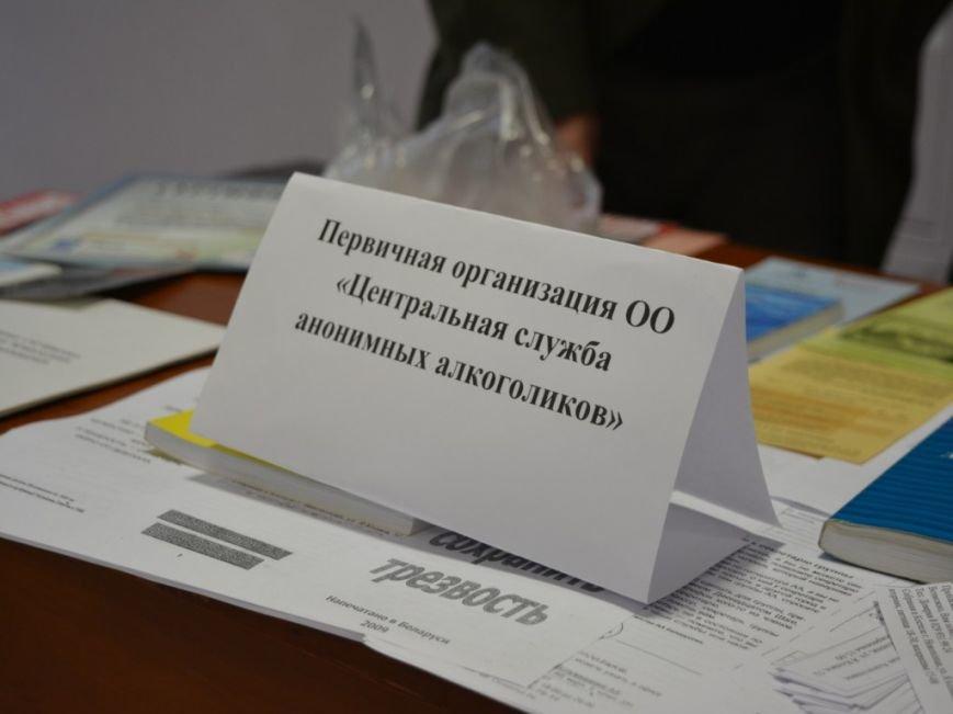 Фоторепортаж: В Новополоцке открылась «Ярмарка здоровья», фото-17