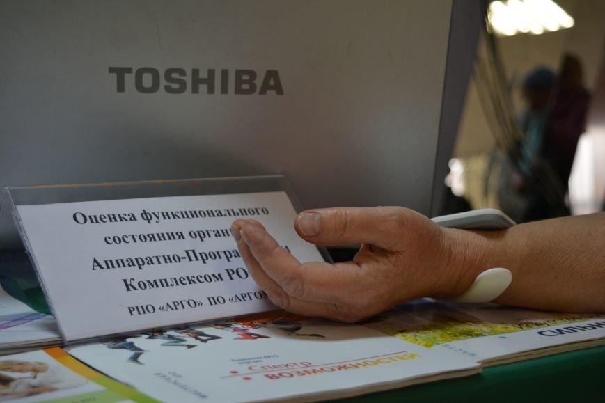 Фоторепортаж: В Новополоцке открылась «Ярмарка здоровья», фото-25
