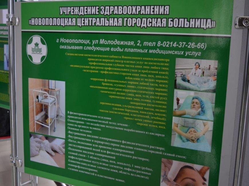 Фоторепортаж: В Новополоцке открылась «Ярмарка здоровья», фото-4