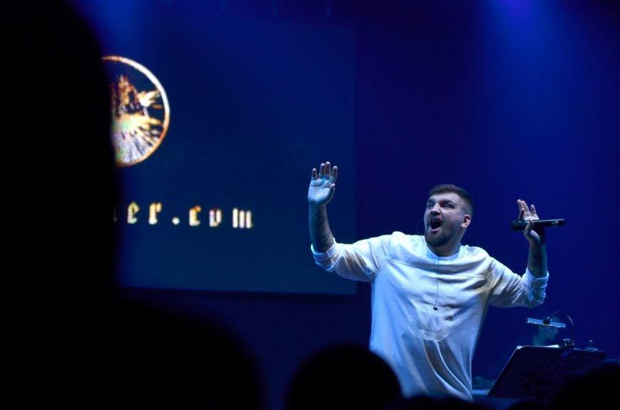 Осенний Гомель глазами популярного рэпера Баста и известного актера Сергея Безрукова, фото-39