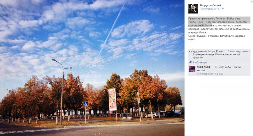 2015-10-22 14-29-27 Безруков Сергей – Yandex