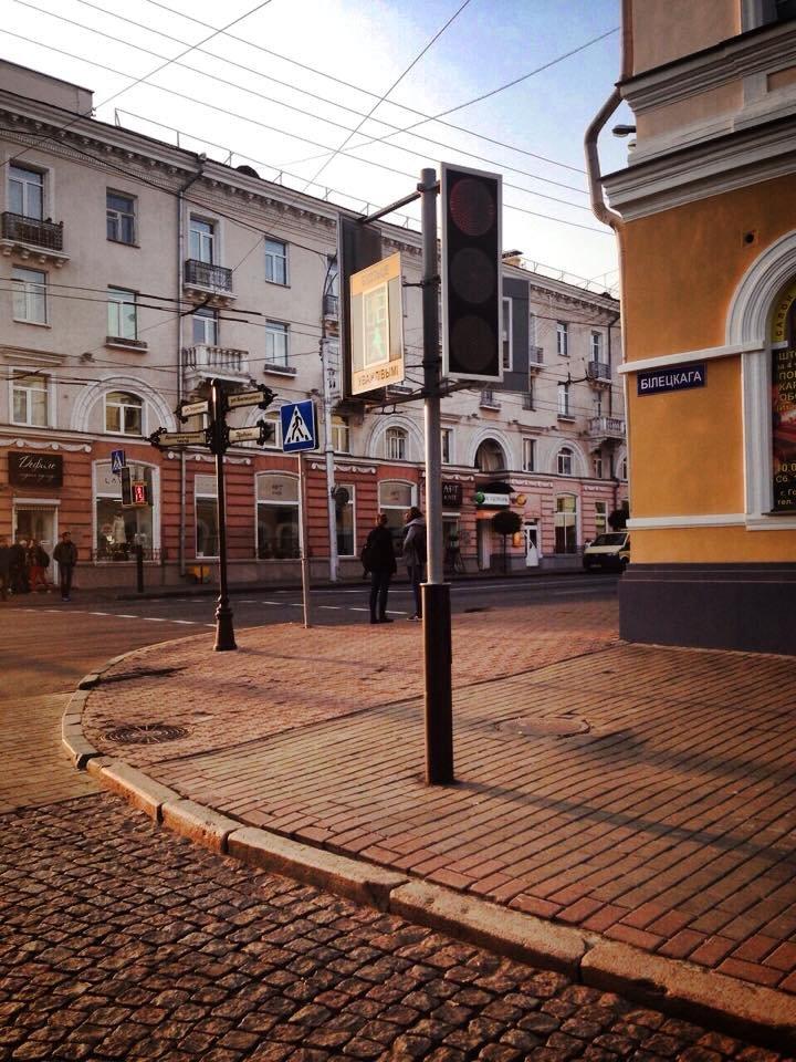 Осенний Гомель глазами популярного рэпера Баста и известного актера Сергея Безрукова, фото-17