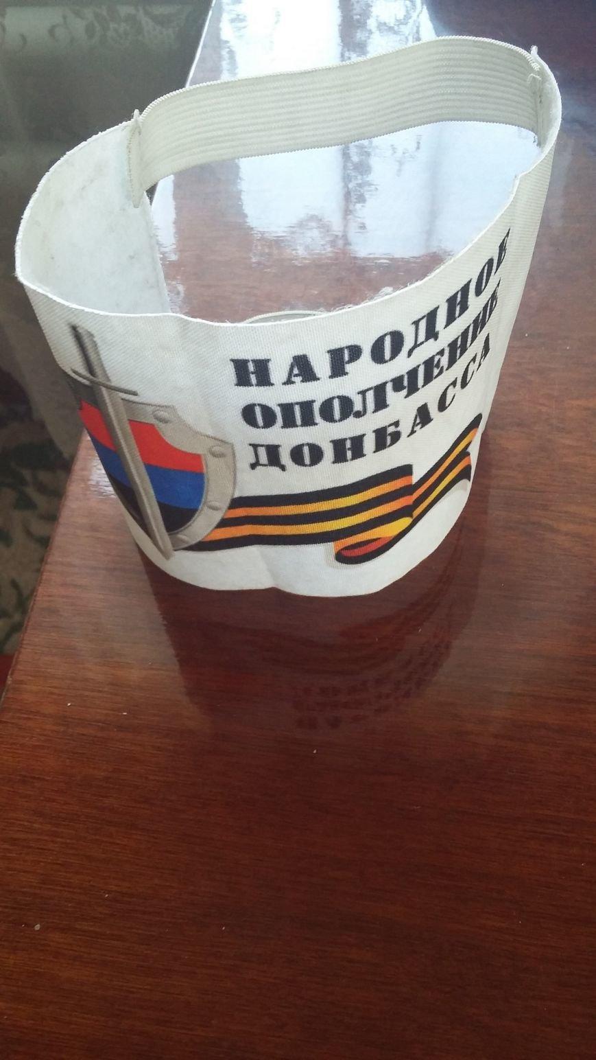 Славянск учакстник ДНР 1