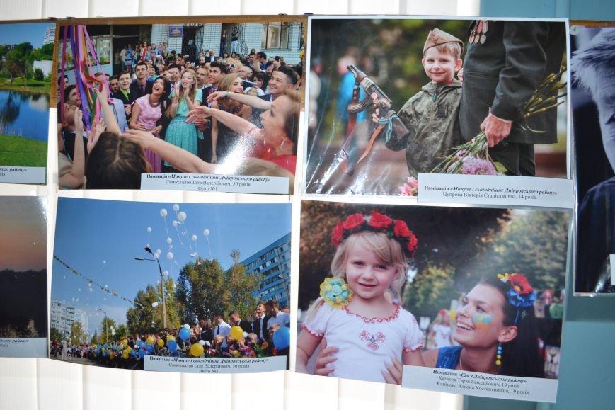 В Днепродзержинске наградили победителей конкурсов, посвященных 70-летию Днепровского района, фото-9