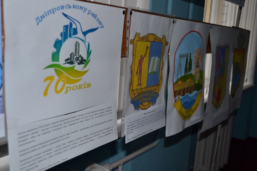 В Днепродзержинске наградили победителей конкурсов, посвященных 70-летию Днепровского района, фото-7