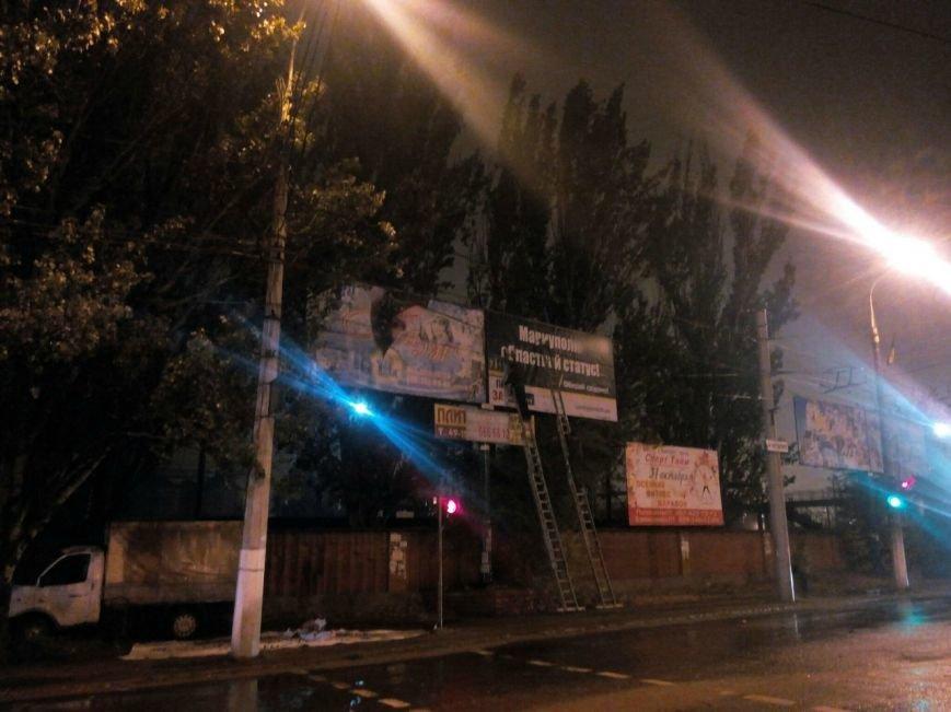 В Мариуполе готовятся ко «дню тишины» (ФОТОФАКТ) (фото) - фото 1