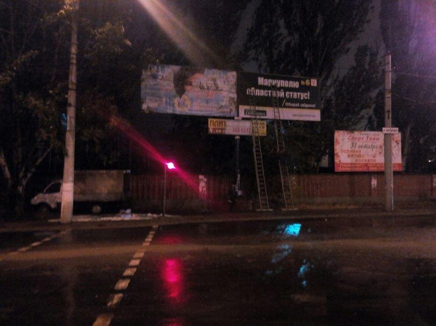 В Мариуполе готовятся ко «дню тишины» (ФОТОФАКТ), фото-4