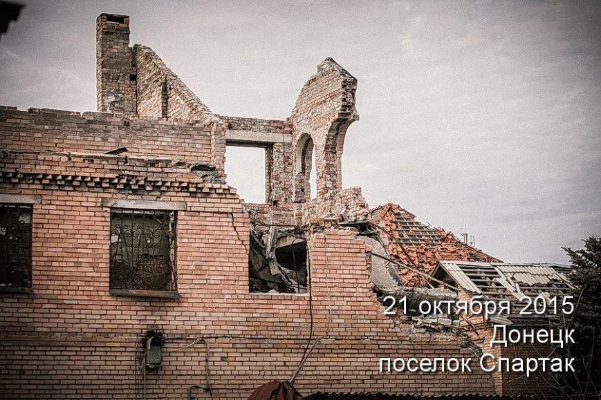 Спартак: поселок, израненный войной (фоторепортаж) (фото) - фото 1