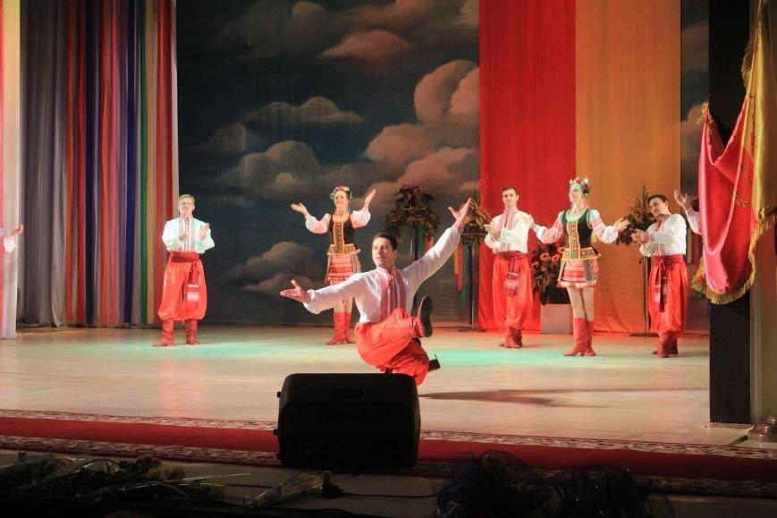В Днепродзержинском театре ко Дню освобождения города состоялся праздничный концерт, фото-13