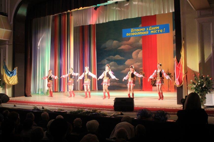 В Днепродзержинском театре ко Дню освобождения города состоялся праздничный концерт, фото-10