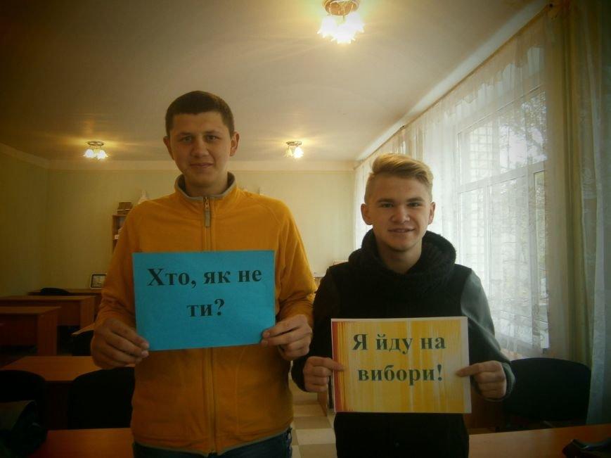 Днепродзержинская молодёжь провела флешмоб «Я иду на выборы» (фото) - фото 3