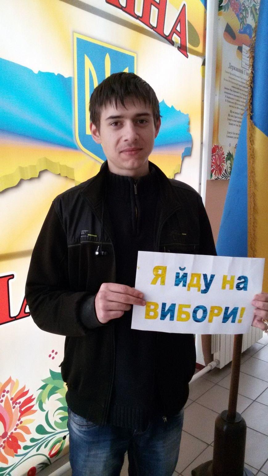 Днепродзержинская молодёжь провела флешмоб «Я иду на выборы» (фото) - фото 8