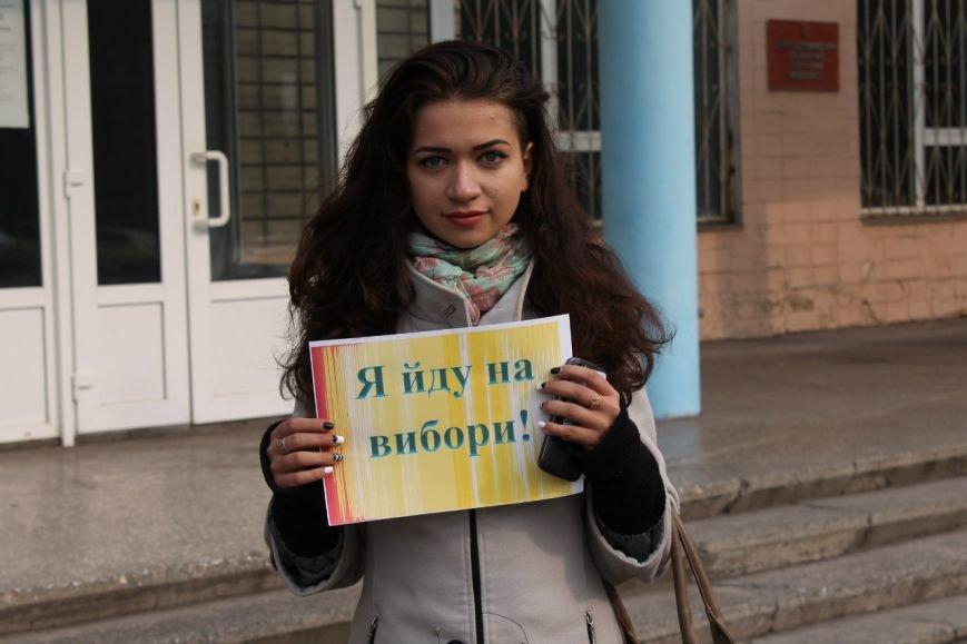 Днепродзержинская молодёжь провела флешмоб «Я иду на выборы» (фото) - фото 5