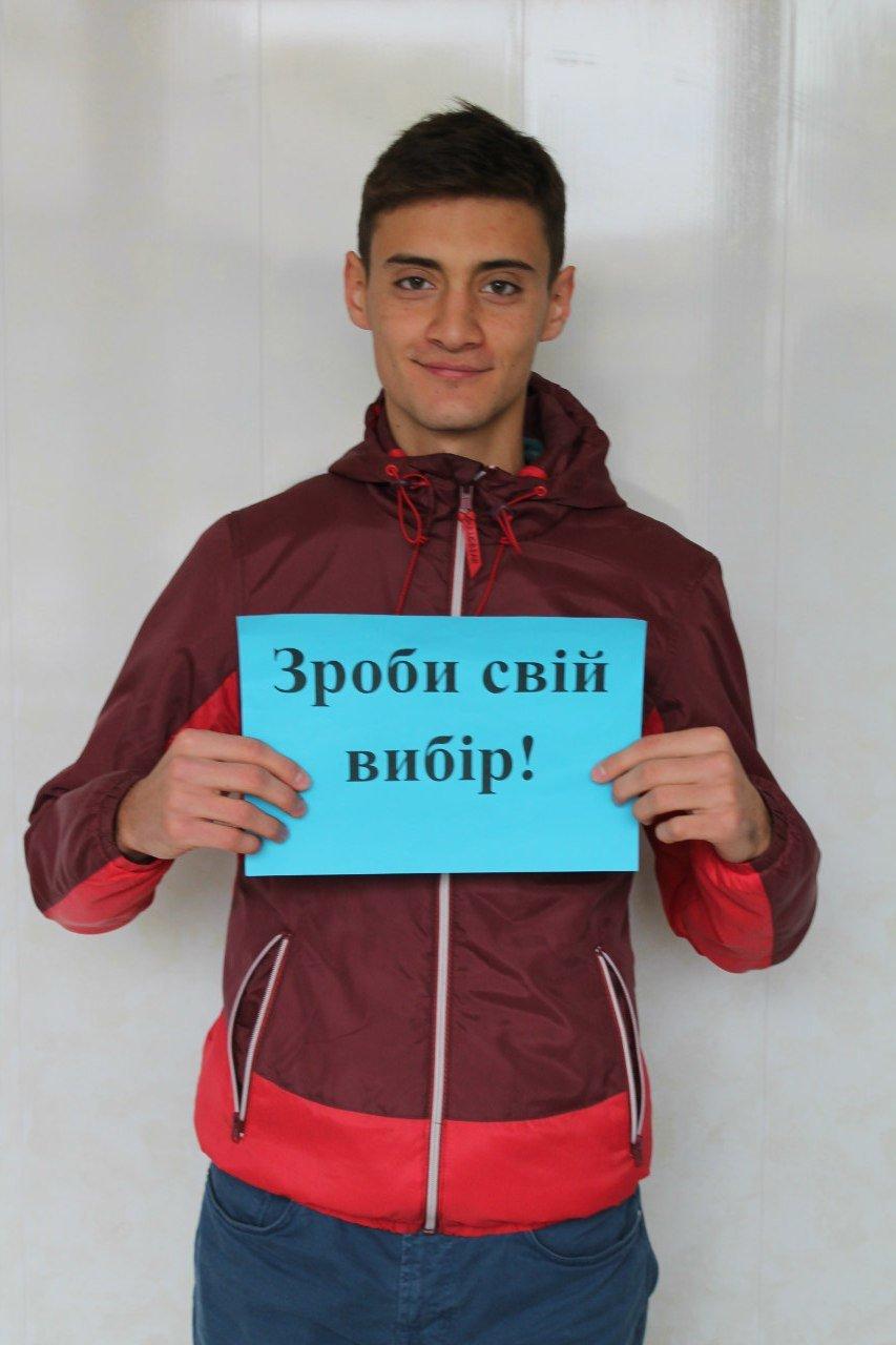 Днепродзержинская молодёжь провела флешмоб «Я иду на выборы» (фото) - фото 6