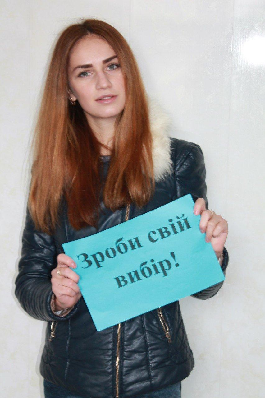Днепродзержинская молодёжь провела флешмоб «Я иду на выборы» (фото) - фото 7