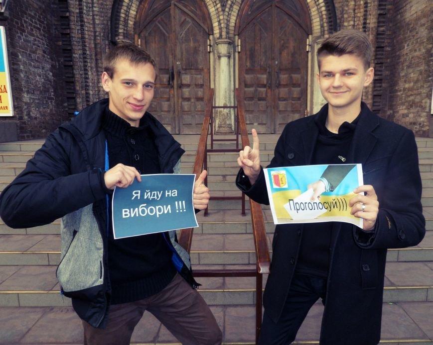 Днепродзержинская молодёжь провела флешмоб «Я иду на выборы» (фото) - фото 1