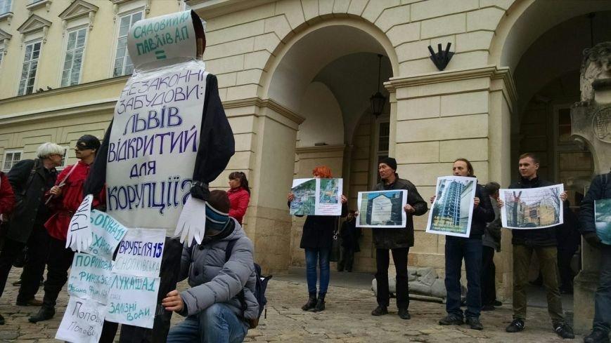У Львові пікетували міськраду (ФОТО) (фото) - фото 1