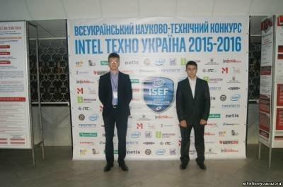 Одиннадцатиклассники Красноармейска одержали победу в международном конкурсе «Intel-Техно-Украина» (фото) - фото 3