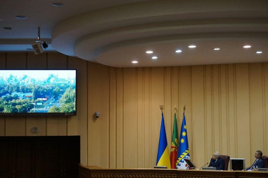 На последней сессии горсовета депутаты подвели итоги работы за последние 5 лет (ФОТО) (фото) - фото 1