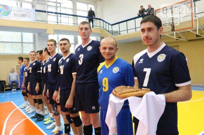 В Чернигове стартовал розыгрыш Кубка Украины по волейболу, фото-1