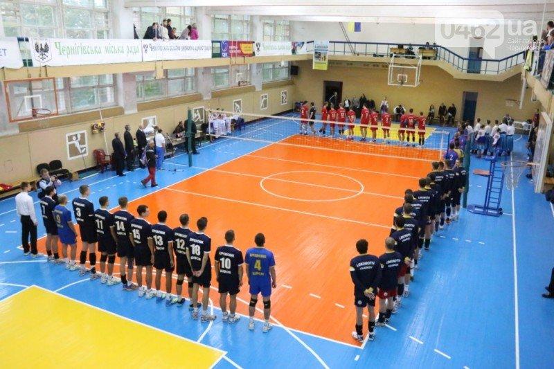 В Чернигове стартовал розыгрыш Кубка Украины по волейболу, фото-6