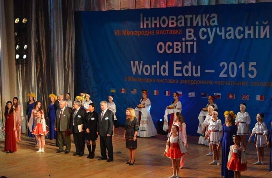 Мариупольские педагоги получили награды Международного форума «Инноватика в современном образовании – 2015» (фото) - фото 1