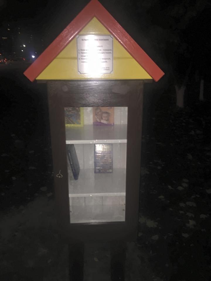 В Святошинском районе появился книгообменник (ФОТОФАКТ), фото-2