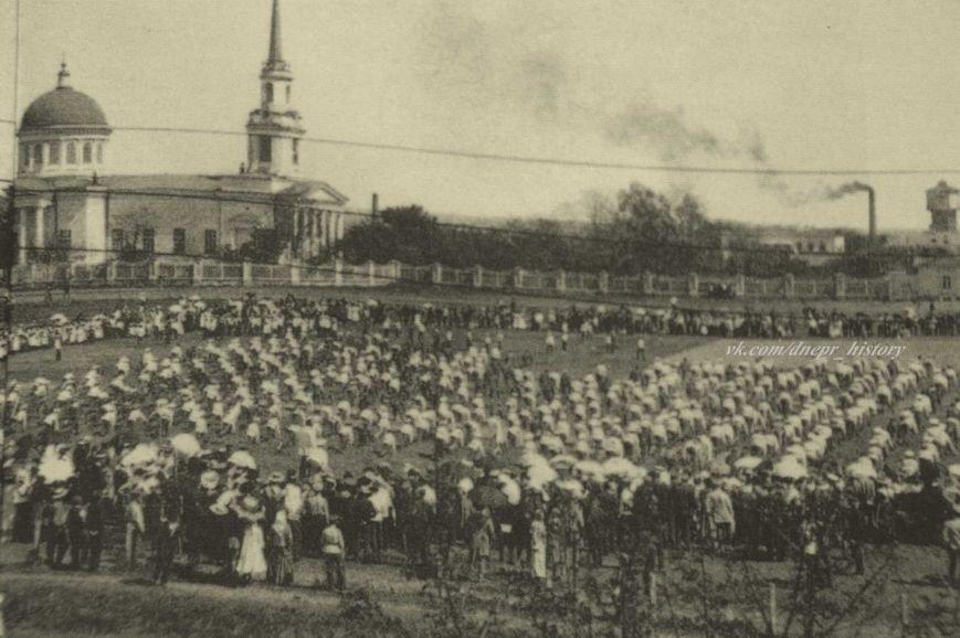 Екатеринославский футбол: каким был предшественник современного «Днепра»? (фото) - фото 2