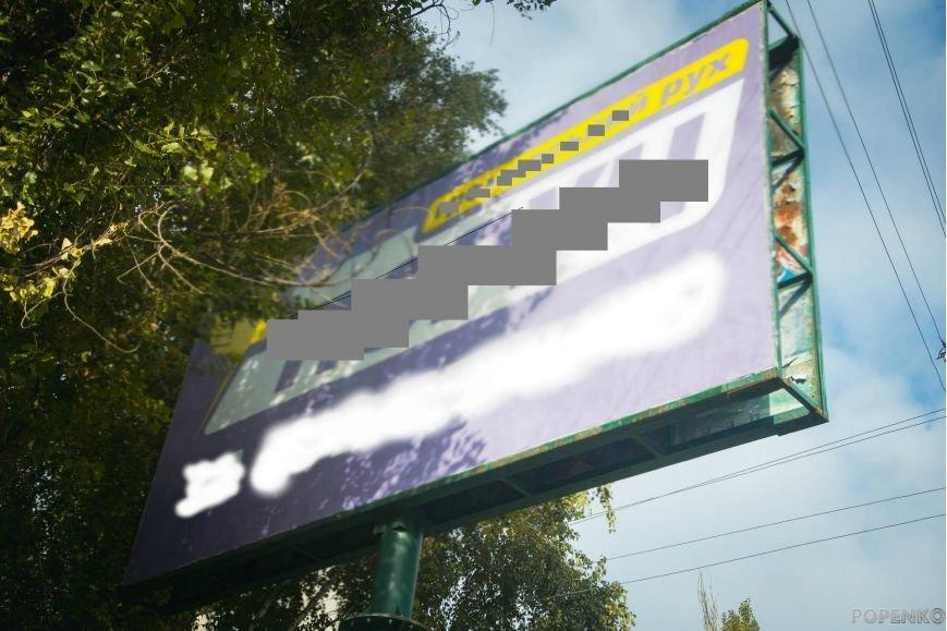 У Кременчуці порушено передвиборчу тишу: на вулицях міста залишилася політична агітація (ФОТО) (фото) - фото 1