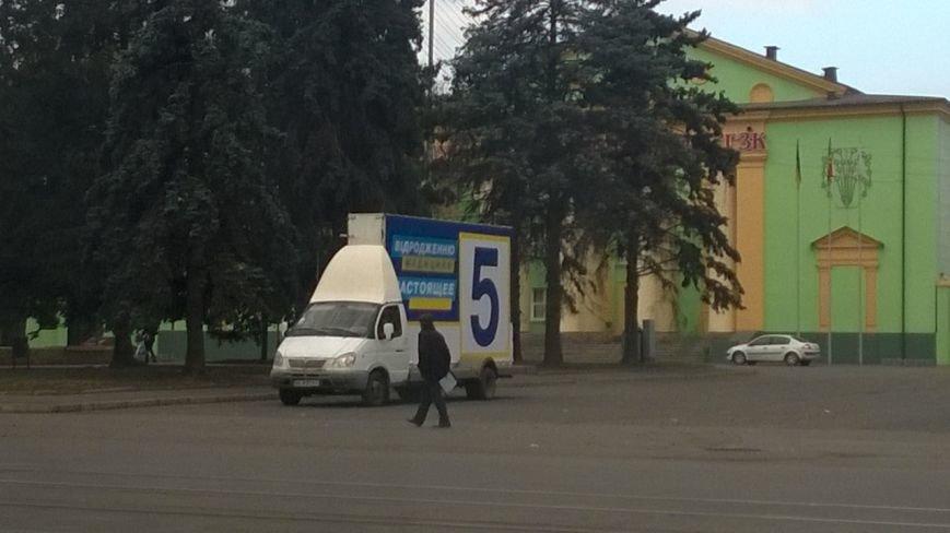 В «день тишины» в Кривом Роге политические силы продолжали агитировать намеками (ФОТОФАКТ) (фото) - фото 2