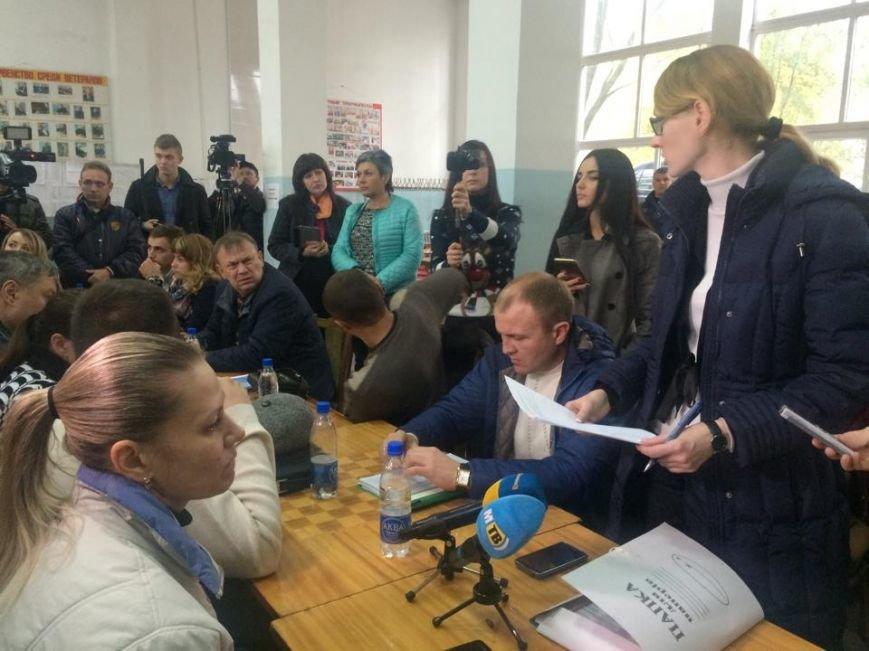 Мариупольская ГИК начнет принимать бюллетени, отпечатанные в «ПР» (ФОТО), фото-1